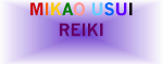 Shareiki, Reiki e Sciamanesimo